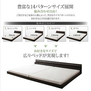フロアベッド ワイドキングサイズ200cm【ラ...の紹介画像3