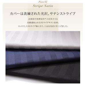 【布団別売】こたつ布団カバー 4尺長方形(80×120cm) カラー:ミッドナイトブルー モダンストライプサテンカバー こたつ