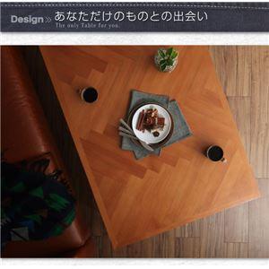 【単品】こたつテーブル 長方形(75×105cm) カラー:ミドルブラウン 天然木アルダー材ヘリンボーン柄こたつテーブル Harriet ハリエット