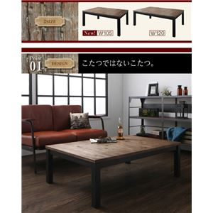 【単品】こたつテーブル 長方形(75×105cm) カラー:ヴィンテージウッド 古木風ヴィンテージデザインこたつテーブル Nostalwood ノスタルウッド