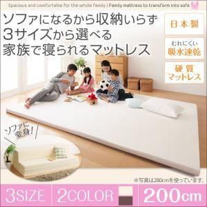 マットレス ワイドキング200 カラー:ブラウン ソファになるから収納いらず 3サイズから選べる家族で寝られるマットレス