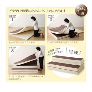 マットレス ワイドキング240 カラー:アイボリー ソファになるから収納いらず 3サイズから選べる家族で寝られるマットレス