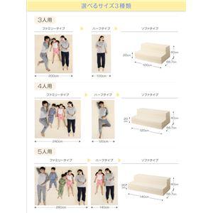 マットレス ワイドキング280 カラー:アイボリー ソファになるから収納いらず 3サイズから選べる家族で寝られるマットレス