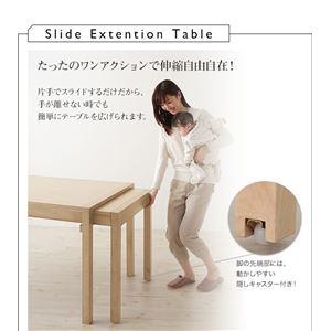 ダイニングセット 6点セット(テーブル+チェア...の紹介画像2