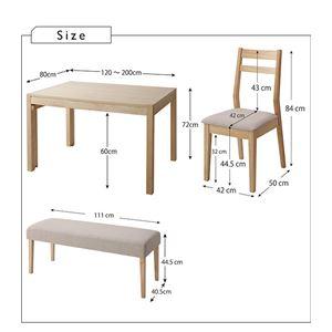 ダイニングセット 6点セット(テーブル+チェア...の紹介画像5