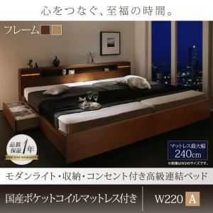 ベッド・ソファベッド