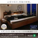 連結ベッド ワイドキング220【Bタイプ(セミダブル左+シングル右)】【フレームカラー:ナチュラル Liefe