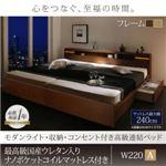 連結ベッド ワイドキング220【Aタイプ(シングル左+セミダブル右)】【フレームカラー:モダンブラウン
