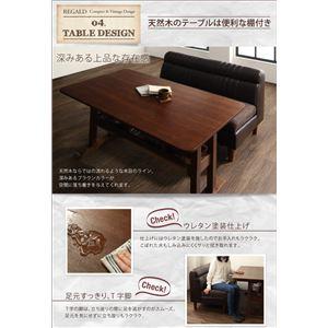 ダイニングセット 3点セット(テーブル+バックレストソファ2脚)幅130cm テーブルカラー:ブラウン ヴィンテージ・リビングダイニング REGALD リガルド