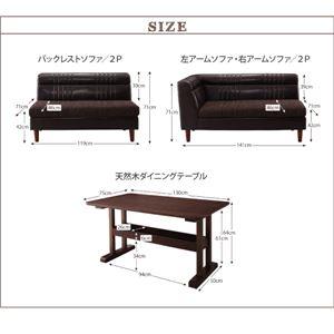 ダイニングセット 4点セット(テーブル+バックレストソファ2脚+左アームソファ1脚)幅130cm テーブルカラー:ブラウン ヴィンテージ・リビングダイニング REGALD リガルド