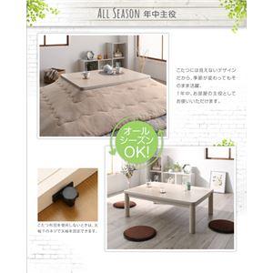 【単品】こたつテーブル 長方形(75×105cm) カラー:ホワイトウォッシュ 丸みがやさしいホワイト木目継脚こたつテーブル Snowdrop スノードロップ