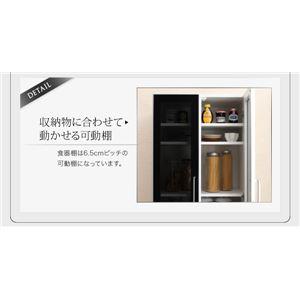 食器棚 幅80cm カラー:ウォルナットブラウン 完成品 大型レンジ対応 女性目線でデザインされたおしゃれキッチン収納 Aina アイナ