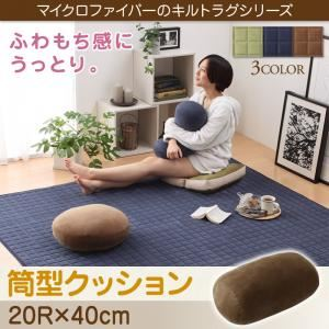 【単品】クッション【筒型】カラー:モスグリーン...の関連商品5