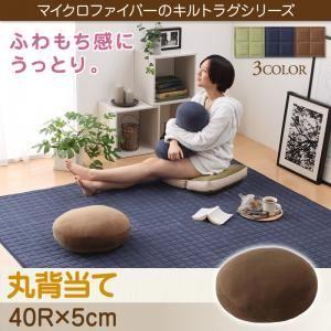 【単品】クッション【丸背当て】カラー:モスグリ...の関連商品2
