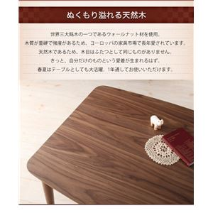 【こたつ単品】こたつテーブル 4尺長方形(80×120cm) カラー:ウォールナット 高さ調整ができる 天然木ウォールナット材こたつ Nolan FK ノーラン エフケー【掛け布団なし】
