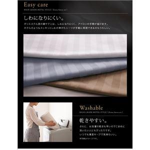 【枕カバーのみ】ピローケース 1枚 カラー:ミッドナイトブルー 高級ホテルスタイル