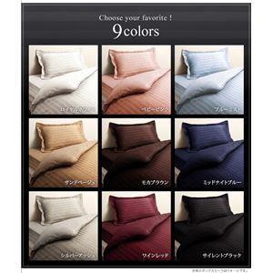 【枕カバーのみ】ピローケース 1枚 カラー:ワインレッド 高級ホテルスタイル