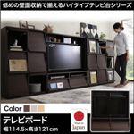 テレビボード メインカラー:ナチュラル 低めで揃える壁面収納ハイタイプテレビ台シリーズ Flip side フリップサイド の画像