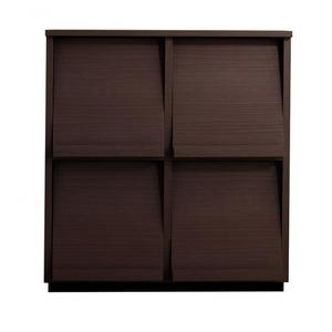 フラップチェスト【2列2段】メインカラー:ブラウン 低めで揃える壁面収納シリーズ Flip side フリップサイド