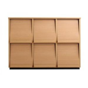 フラップチェスト【3列2段】メインカラー:ナチュラル 低めで揃える壁面収納シリーズ Flip side フリップサイド
