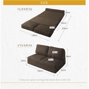 ソファーベッド 120cm カラー:ベージュ 腰をしっかり支える スペース活用3WAYコンパクトフロアソファベッド Ernee エルネ