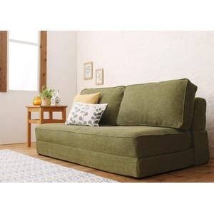 ソファーベッド 120cm カラー:モスグリーン 腰をしっかり支える スペース活用3WAYコンパクトフロアソファベッド Ernee エルネ