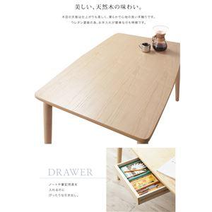 【単品】ダイニングテーブル 幅150cm テーブルカラー:ナチュラル 子供の高さに合わせた リビング学習ダイニング Stud スタッド