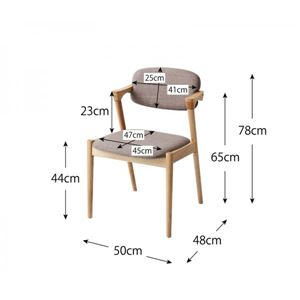 【テーブルなし】チェア2脚セット 座面カラー:ライトグレー 子供の高さに合わせた リビング学習ダイニング Stud スタッド