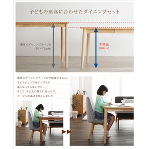 ダイニングセット 4点セット(テーブル+チェア1脚+バックレストソファ1脚+左アームソファ1脚)幅120cm ソファカラー:グレー 子供の高さに合わせた リビング学習ダイニング Genius ジーニアス
