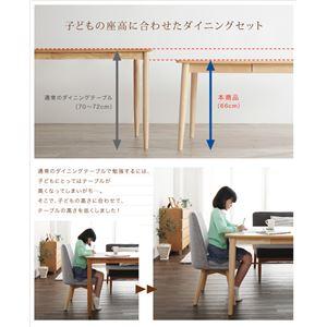 ダイニングセット 4点セット(テーブル+チェア1脚+バックレストソファ1脚+左アームソファ1脚)幅120cm ソファカラー:アイボリー 子供の高さに合わせた リビング学習ダイニング Genius ジーニアス