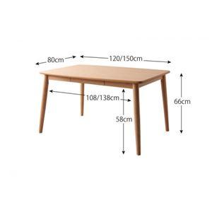 【単品】ダイニングテーブル 幅120cm テーブルカラー:ナチュラル 子供の高さに合わせた リビング学習ダイニング Genius ジーニアス
