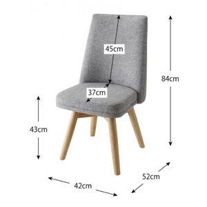【テーブルなし】チェア(1脚) 座面カラー:ライトグレー 子供の高さに合わせた リビング学習ダイニング Genius ジーニアス