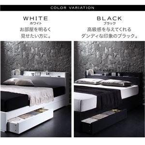 収納ベッド ダブル【プレミアムボンネルコイルマットレス付】フレームカラー:ホワイト マットレスカラー:ブラック 棚・コンセント付き収納ベッド VEGA ヴェガ