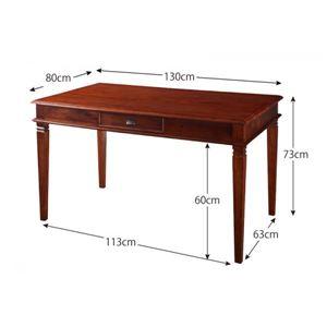 ダイニングセット 5点セット(テーブル+チェア4脚)幅130cm テーブルカラー:ブラウン 天然木マホガニー材アンティーク調アジアンダイニングシリーズ RADOM ラドム