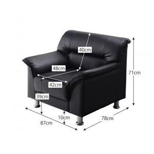 ソファー3点セット(1人掛け×2+3人掛け) 座面カラー:ブラック セットが選べるモダンデザイン応接ソファ シンプルモダンシリーズ BLACK ブラック