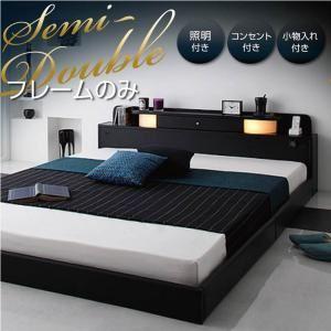 照明・コンセント付きフロアベッド Dewx デュークス ベッド