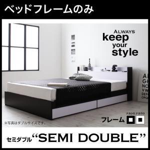 モノトーンモダンデザイン 棚・コンセント付き収納ベッド MONO-BED モノ・ベッド ベッド