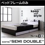 収納ベッド セミダブル【フレームのみ】フレームカラー:ナカシロ モノトーンモダンデザイン 棚・コンセント付き収納ベッド MONO-BED モノ・ベッド