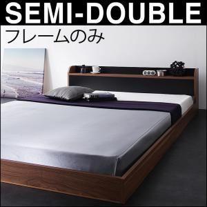 棚・コンセント付きバイカラーデザインフロアベッド DOUBLE-Wood ダブルウッド ベッド
