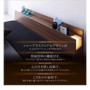 フロアベッド ダブル【フレームのみ】フレームカラー:ブラック 照明&隠し収納付き/モダンデザインフロアベッド Fragor フラゴル
