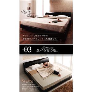 ベッド ダブル【フレームのみ】フレームカラー:ブラック モダンデザインベッド Klein Wal クラインヴァール