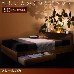 モダンライト・コンセント付き収納ベッド Crest fort クレストフォート ベッド