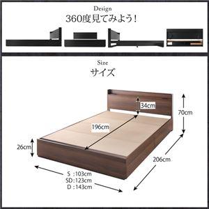 収納ベッド シングル【フレームのみ】フレームカラー:ウォルナットブラウン スリム棚・多コンセント付き・収納ベッド Splend スプレンド