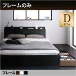 収納ベッド ダブル【フレームのみ】フレームカラー:ブラック スリム棚・多コンセント付き・収納ベッド Reallt リアルト