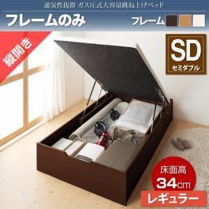 通気性抜群_ガス圧式大容量跳ね上げベッド No-Mos ノーモス ベッド 縦開き 深さレギュラー