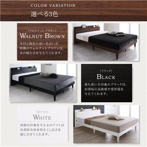 すのこベッド シングル【スタンダードボンネルコイルマットレス付】フレームカラー:ウォルナットブラウン マットレスカラー:ホワイト 棚・コンセント付きデザインすのこベッド Reister レイスター