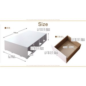 収納ベッド セミダブル 引き出しなし【フレームのみ】フレームカラー:ホワイト 布団で寝られる大容量収納ベッド Semper センペール