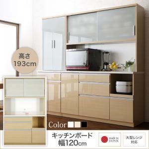 キッチンボード幅120/高さ193cmカラー:ホワイト大型レンジ対応清潔感のある印象が特徴Ethicaエチカ
