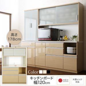 キッチンボード幅120/高さ178cmカラー:ホワイト大型レンジ対応清潔感のある印象が特徴Ethicaエチカ