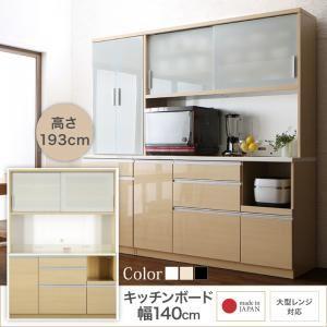 キッチンボード幅140/高さ193cmカラー:ホワイト大型レンジ対応清潔感のある印象が特徴Ethicaエチカ